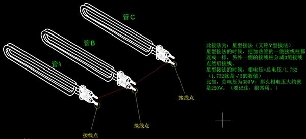 星形接线图